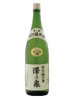 澤乃泉 1800ml